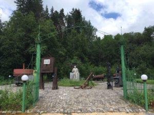 Площадка Чусовского металлургического завода в парке реки Чусовая