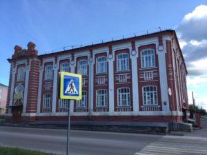 Церковноприходская школа в Лысьве