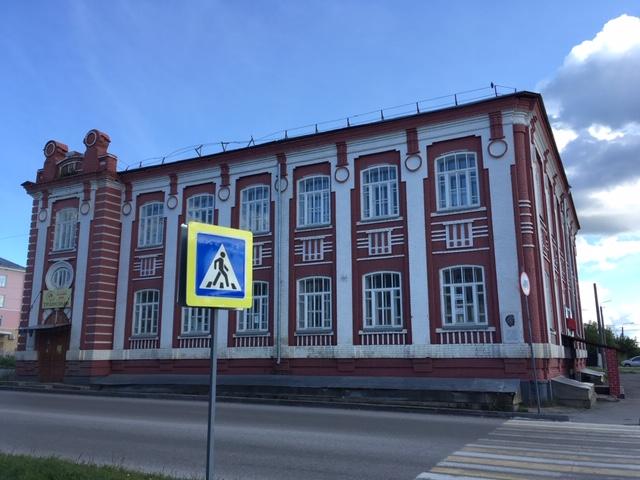 Церковноприходская школа