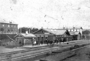 Станция Кизел старое фото