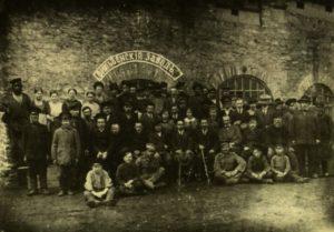 Рабочие на Вильвенском