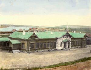 Станция Чусовская старое фото