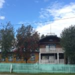 Дом-музей Василия Каменского