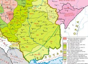 Елецкое княжество в XV веке