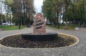 Мемориальная композиция сотрудникам МВД в Перми