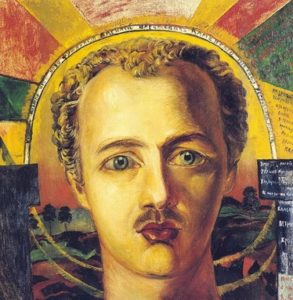 Портрет Василия Каменского