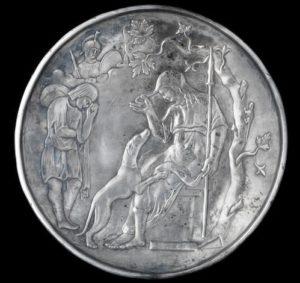 Византийское блюдо из серебра 7 век
