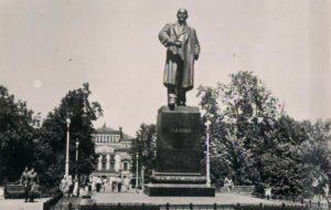 Памятник Ленину в Перми в СССР