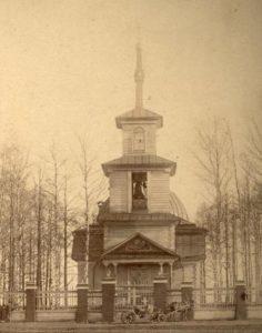 Митрофаниевская церковь в Добрянке