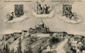 Белогорский монастырь в Пермском крае на открытке. Монастырь на карте.