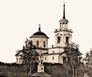Старое фото Михайло-Архангельской церкви.
