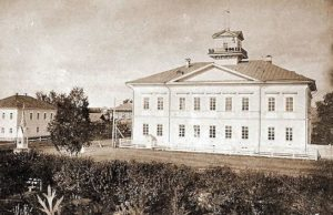 Контора Очерского завода. Старое фото.