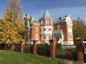 Коми-пермяцкий краеведческий музей