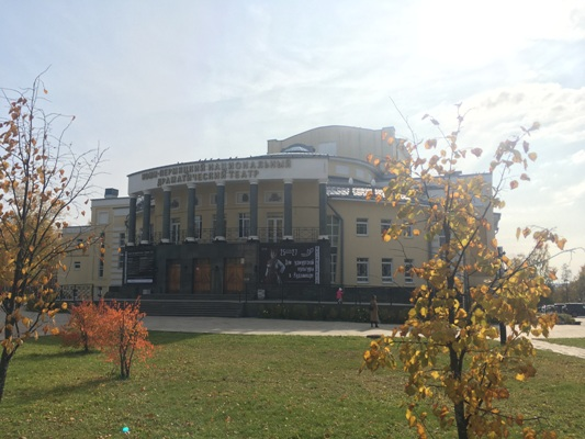 Что посмотреть в Кудымкаре