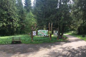 Экологическая тропа Липовая гора