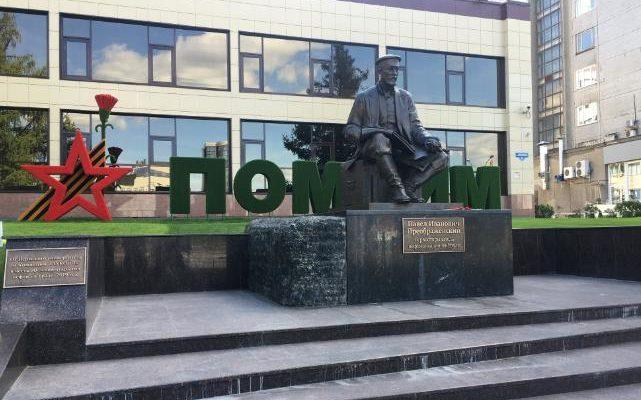 памятник профессору Преображенскому в Перми фото
