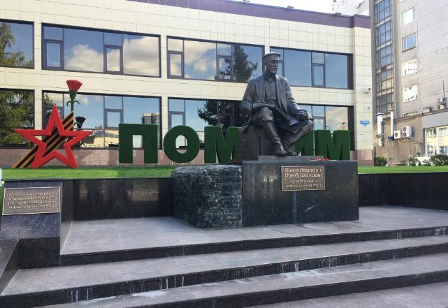 Памятник профессору Преображенскому