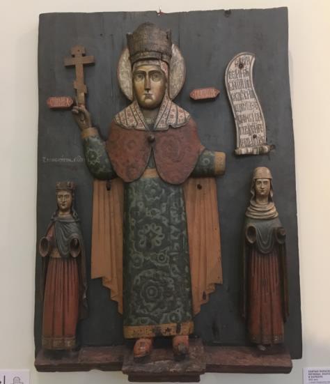 Параскева Пятница в пермской художественной галерее
