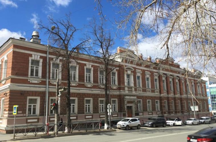 Дом окружного суда Пермь современное фото