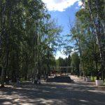 Парк Чехова