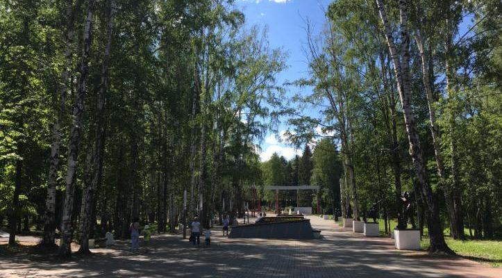 парк чехова вход в перми