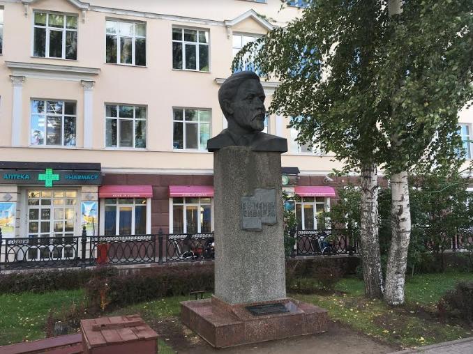 сквер Мамина-Сибиряка в Перми