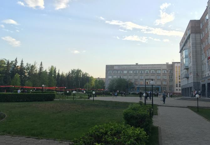 Сквер ПГНИУ в Перми