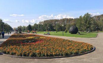 Сад имени 250-летия Перми