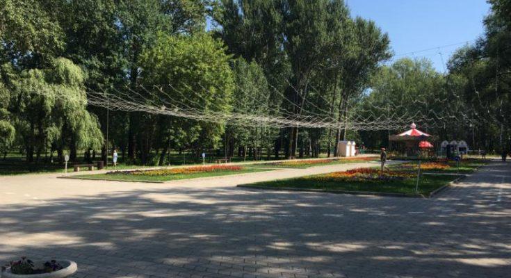 парк Миндовского в Перми