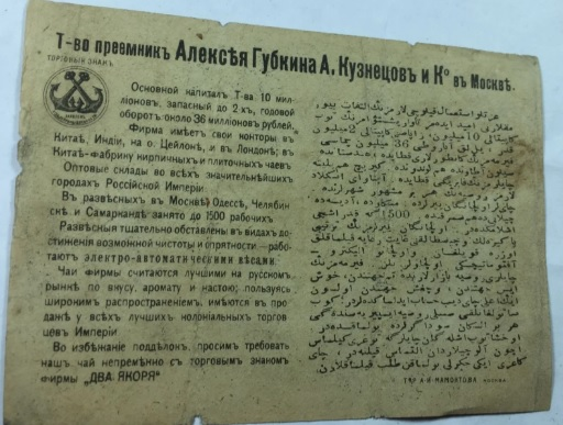 Буклет с описанием