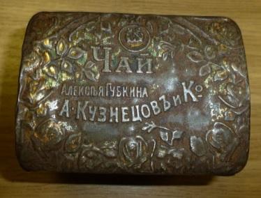 Упаковка от чая Губкиных.